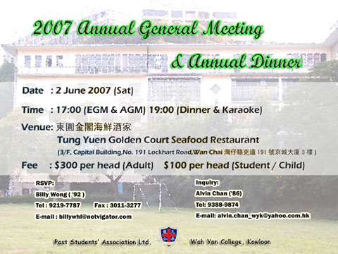 Annual general meeting minutes template sample strategic planning sample annual meeting minutes for corporation spiritdancerdesigns Gallery
